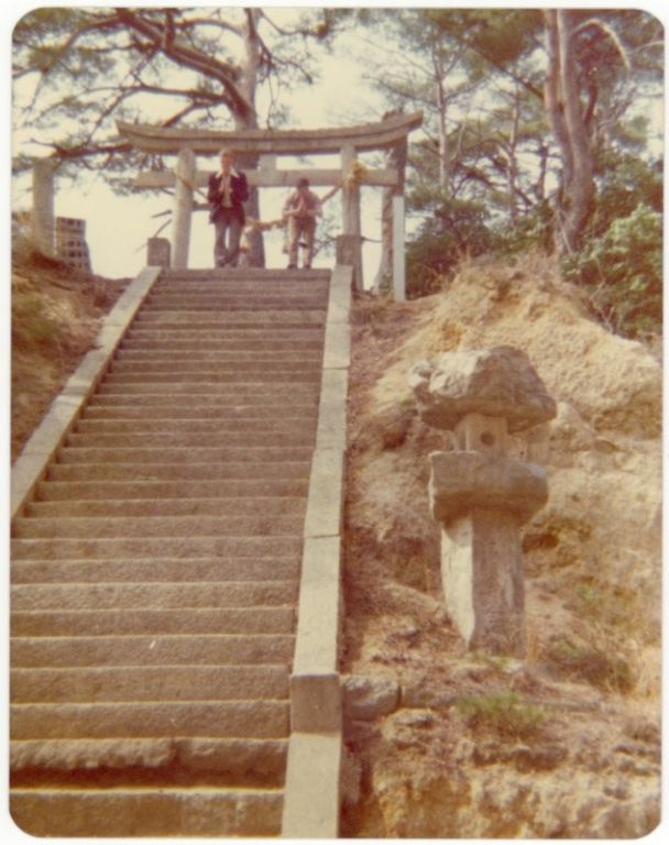 My navy buddies clowning around, Hiroshima Prefecture near Kure, Japan, 1975.