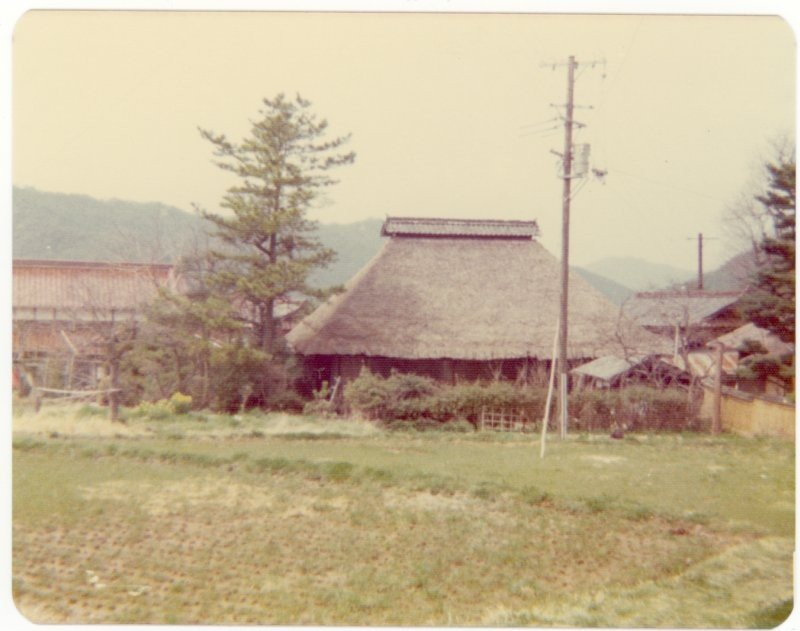 Hiroshima Prefecture near Kure, Japan, 1975.