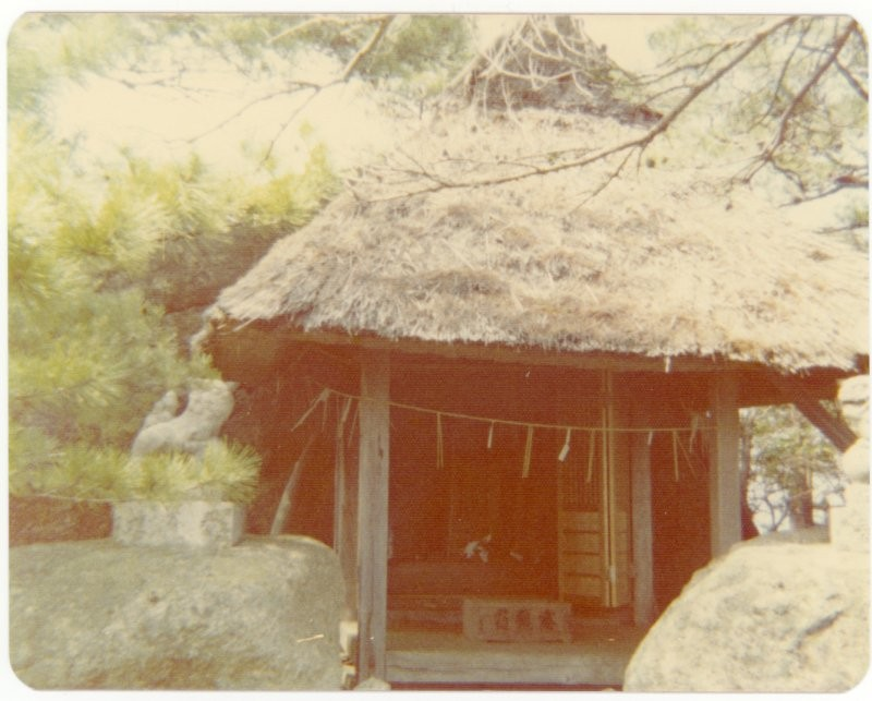 Shinto Shrine, Hiroshima Prefecture near Kure, Japan, 1975.