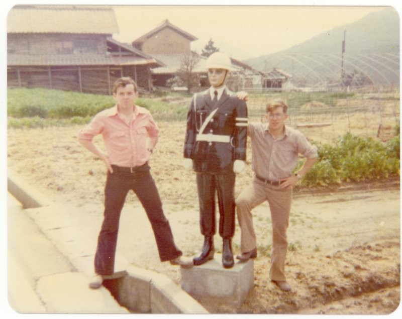 Yours truly and fellow sub-lieutenant, Hiroshima Prefecture near Kure, Japan, 1975.